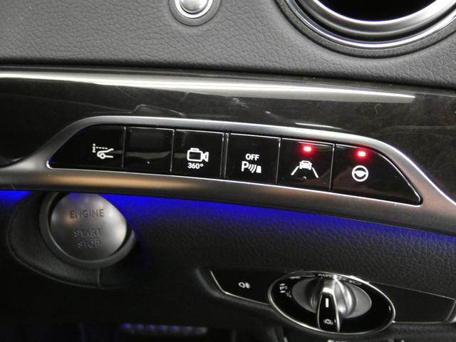 S400h AMGライン ラグジュアリーPKGレーダーセーフ パノラマSR 黒革 ナビ 地デジ 全周カメラ パークトロニック ディストロ パワーシート 前後席シートヒーター パワートランク キーレスゴー ヘッドアップディスプレイ LEDライト 19AW(41枚目)