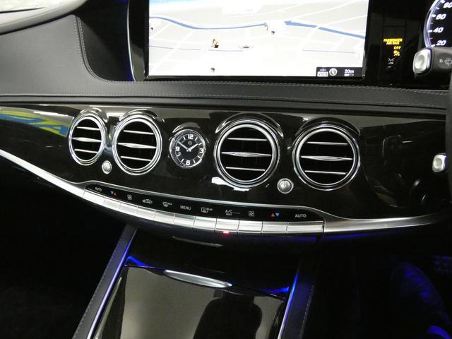 S400h AMGライン ラグジュアリーPKGレーダーセーフ パノラマSR 黒革 ナビ 地デジ 全周カメラ パークトロニック ディストロ パワーシート 前後席シートヒーター パワートランク キーレスゴー ヘッドアップディスプレイ LEDライト 19AW(44枚目)