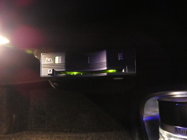 S400h AMGライン ラグジュアリーPKGレーダーセーフ パノラマSR 黒革 ナビ 地デジ 全周カメラ パークトロニック ディストロ パワーシート 前後席シートヒーター パワートランク キーレスゴー ヘッドアップディスプレイ LEDライト 19AW(45枚目)