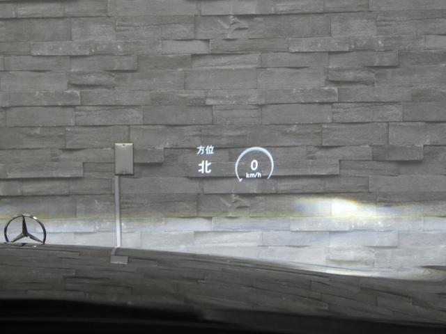 S400h AMGライン ラグジュアリーPKGレーダーセーフ パノラマSR 黒革 ナビ 地デジ 全周カメラ パークトロニック ディストロ パワーシート 前後席シートヒーター パワートランク キーレスゴー ヘッドアップディスプレイ LEDライト 19AW(48枚目)