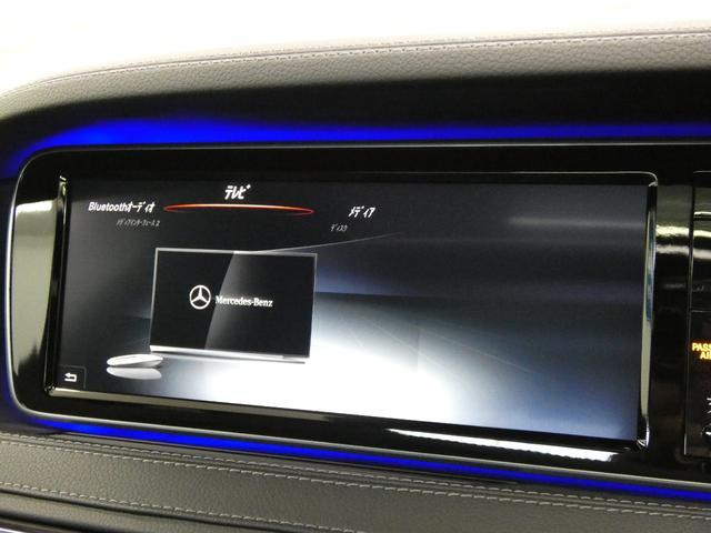 S400h AMGライン ラグジュアリーPKGレーダーセーフ パノラマSR 黒革 ナビ 地デジ 全周カメラ パークトロニック ディストロ パワーシート 前後席シートヒーター パワートランク キーレスゴー ヘッドアップディスプレイ LEDライト 19AW(49枚目)