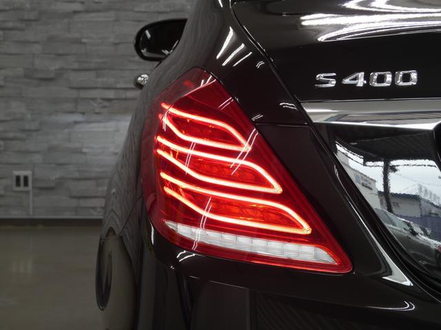 S400h AMGライン ラグジュアリーPKGレーダーセーフ パノラマSR 黒革 ナビ 地デジ 全周カメラ パークトロニック ディストロ パワーシート 前後席シートヒーター パワートランク キーレスゴー ヘッドアップディスプレイ LEDライト 19AW(56枚目)