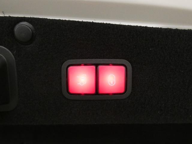 S560ロング AMGライン 右H 1オナ レーダーセーフティ パノラマSR 黒革 ナビ TV 全周カメラ PTS ディストロ ブルメスター パワーシート ヒーター ベンチレーター パワートランク マルチビームLED 19AW(17枚目)