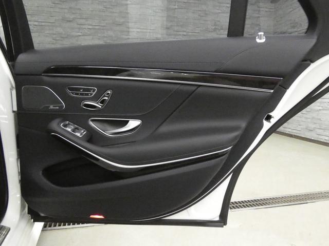 S560ロング AMGライン 右H 1オナ レーダーセーフティ パノラマSR 黒革 ナビ TV 全周カメラ PTS ディストロ ブルメスター パワーシート ヒーター ベンチレーター パワートランク マルチビームLED 19AW(37枚目)
