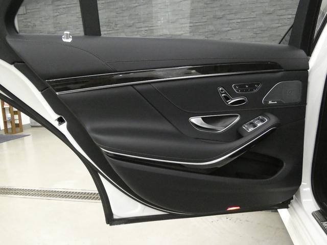 S560ロング AMGライン 右H 1オナ レーダーセーフティ パノラマSR 黒革 ナビ TV 全周カメラ PTS ディストロ ブルメスター パワーシート ヒーター ベンチレーター パワートランク マルチビームLED 19AW(39枚目)