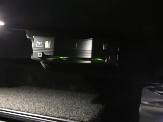 S560ロング AMGライン 右H 1オナ レーダーセーフティ パノラマSR 黒革 ナビ TV 全周カメラ PTS ディストロ ブルメスター パワーシート ヒーター ベンチレーター パワートランク マルチビームLED 19AW(47枚目)
