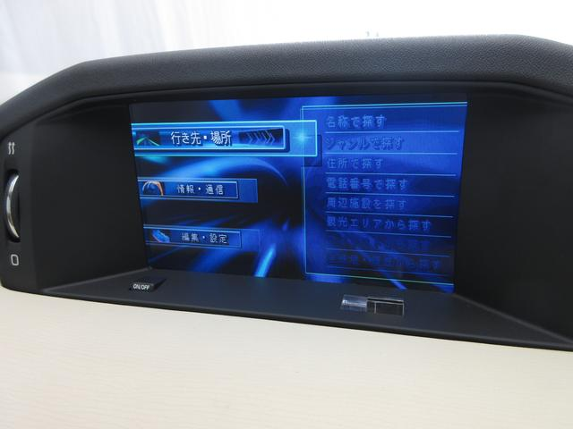 シトロエン シトロエン C6 シルバースタイルエディション限定20台1年保証付帯SR1オナ