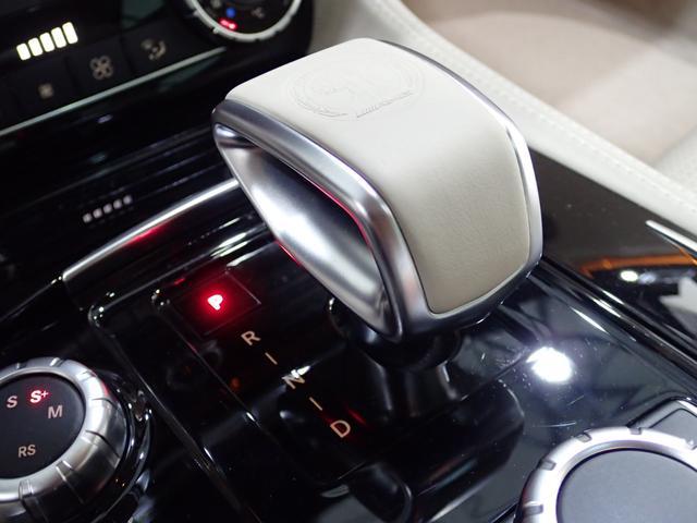 CLS63 S 4マチック絹ベジュ革スポ席前後もみ冷席(12枚目)