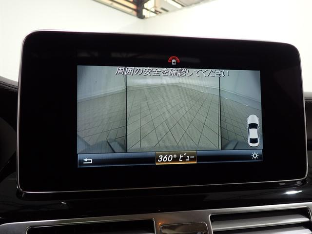 CLS63 S 4マチック絹ベジュ革スポ席前後もみ冷席(15枚目)