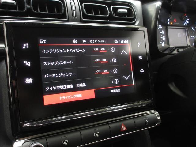 「シトロエン」「シトロエン C3」「コンパクトカー」「埼玉県」の中古車41