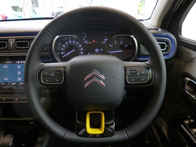 JCC+限定車ドラレコ登録済未使用車carplay(11枚目)