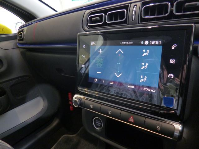 JCC+限定車ドラレコ登録済未使用車carplay(13枚目)