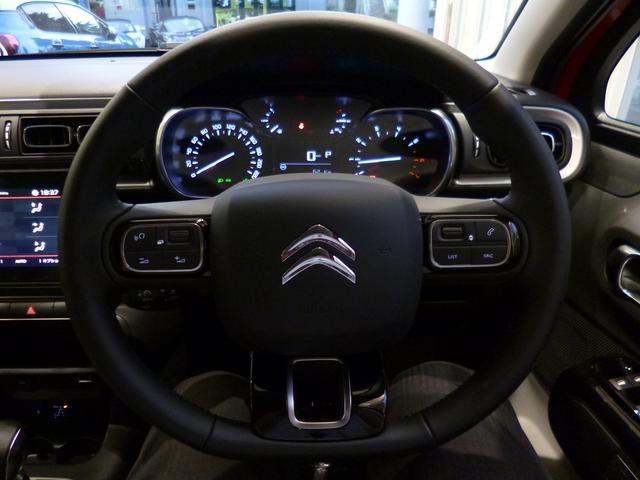 シャイン登録済未使用車ドラレコ新車保証carplayBカメラ(12枚目)