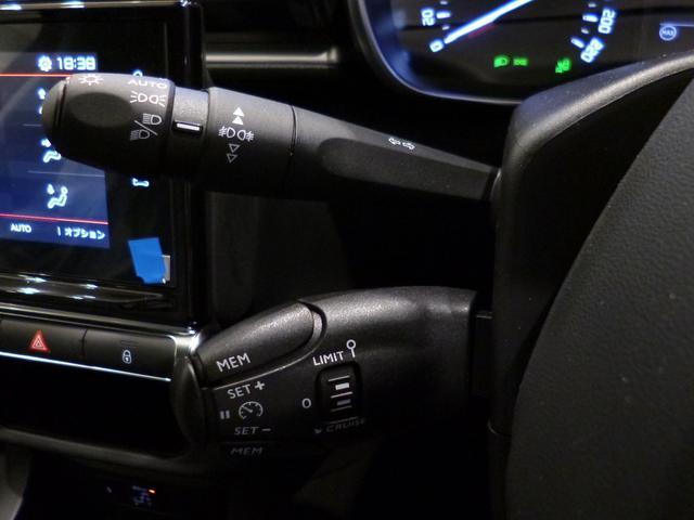 シャイン登録済未使用車ドラレコ新車保証carplayBカメラ(15枚目)