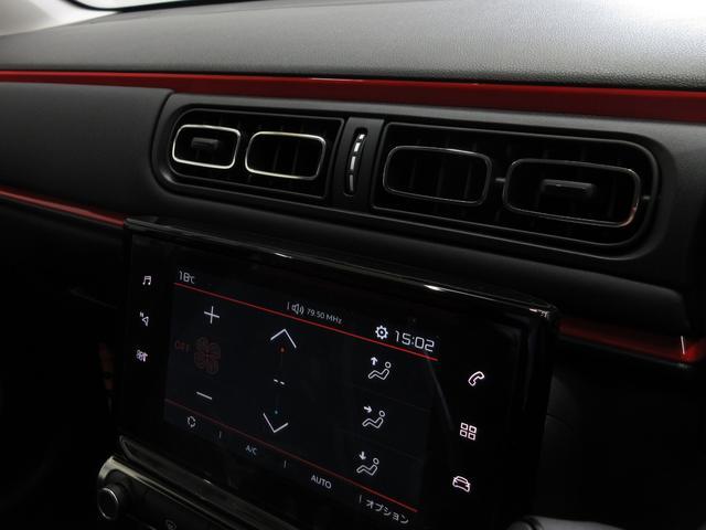 「シトロエン」「シトロエン C3」「コンパクトカー」「埼玉県」の中古車58