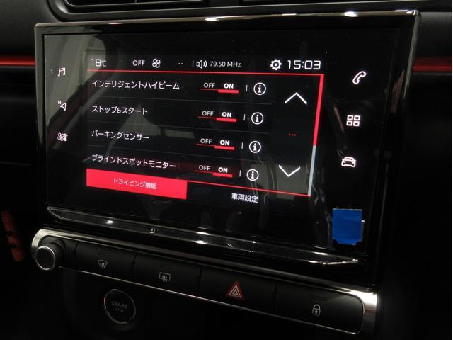 「シトロエン」「シトロエン C3」「コンパクトカー」「栃木県」の中古車34