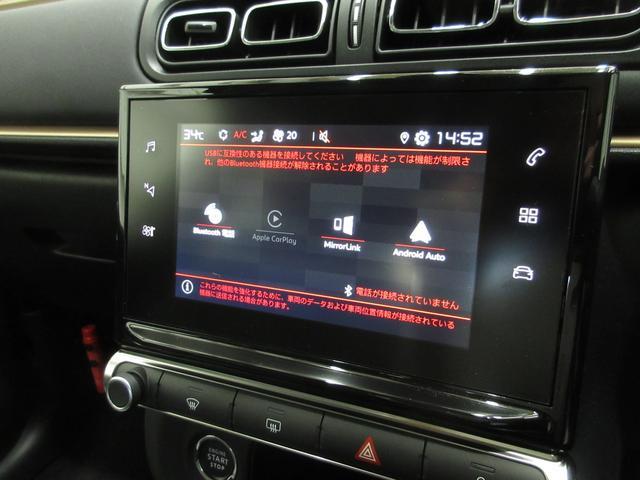 特別仕様登録済未使用車AppleCarplay対応(13枚目)