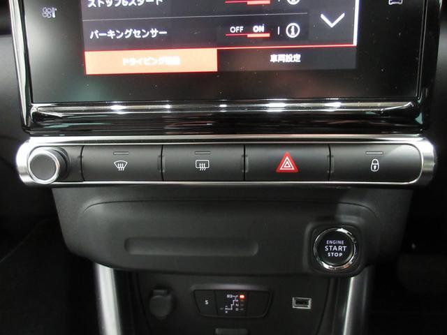 「シトロエン」「C3 エアクロス」「SUV・クロカン」「栃木県」の中古車17