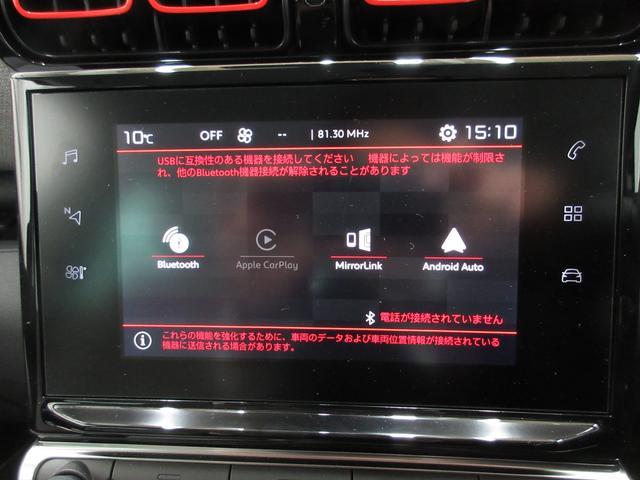 「シトロエン」「C3 エアクロス」「SUV・クロカン」「栃木県」の中古車31