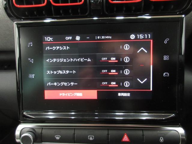 「シトロエン」「C3 エアクロス」「SUV・クロカン」「栃木県」の中古車33