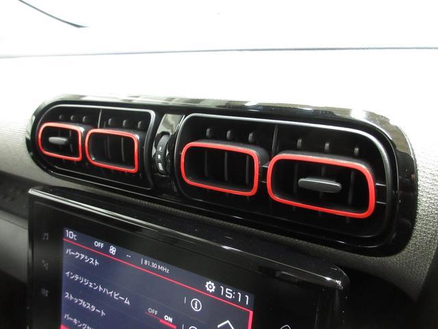 「シトロエン」「C3 エアクロス」「SUV・クロカン」「栃木県」の中古車34