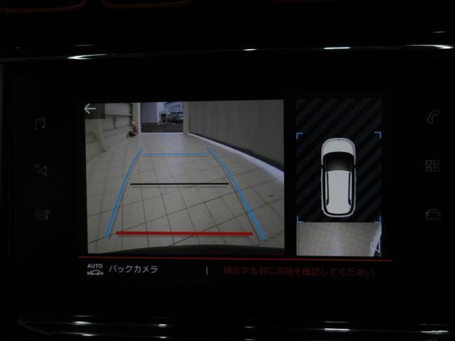 「シトロエン」「C3 エアクロス」「SUV・クロカン」「栃木県」の中古車43
