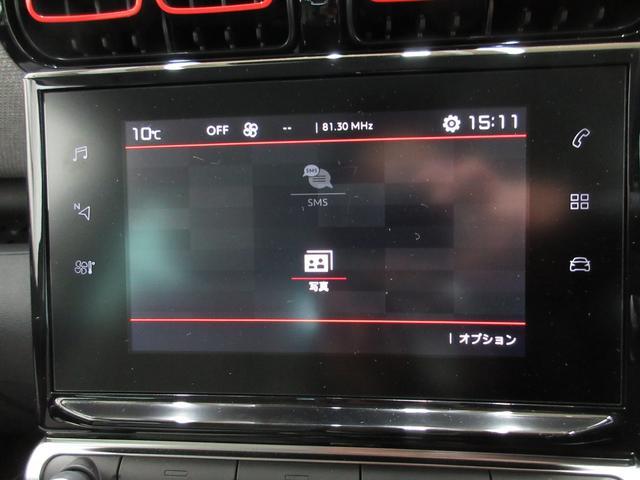 「シトロエン」「シトロエン C3 エアクロス」「SUV・クロカン」「埼玉県」の中古車43