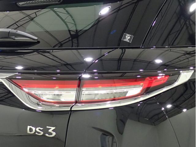 「シトロエン」「DS3クロスバック」「SUV・クロカン」「栃木県」の中古車8