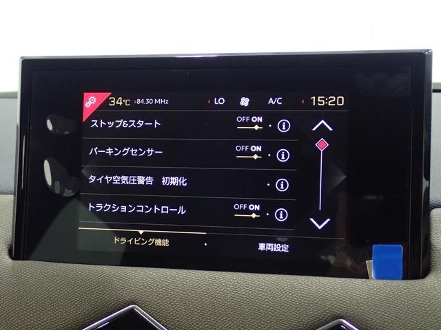 「シトロエン」「DS3クロスバック」「SUV・クロカン」「栃木県」の中古車64