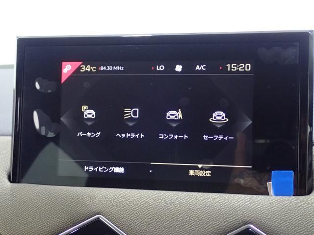 「シトロエン」「DS3クロスバック」「SUV・クロカン」「栃木県」の中古車65