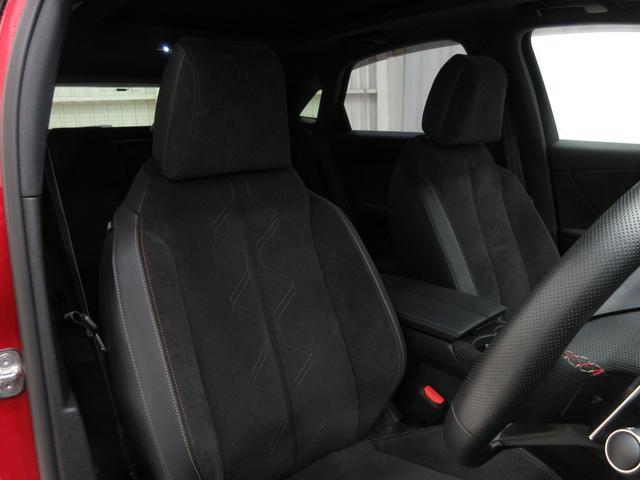 「シトロエン」「DS7クロスバック」「SUV・クロカン」「栃木県」の中古車10
