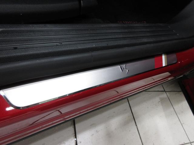 「シトロエン」「DS7クロスバック」「SUV・クロカン」「栃木県」の中古車50