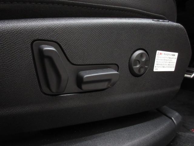 「シトロエン」「DS7クロスバック」「SUV・クロカン」「栃木県」の中古車51