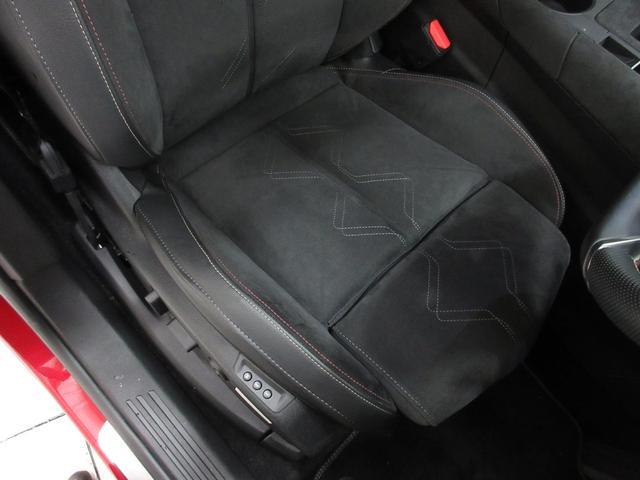 「シトロエン」「DS7クロスバック」「SUV・クロカン」「栃木県」の中古車52