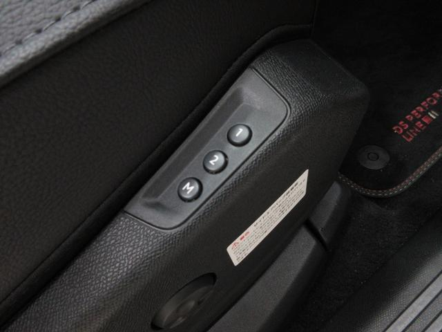 「シトロエン」「DS7クロスバック」「SUV・クロカン」「栃木県」の中古車53