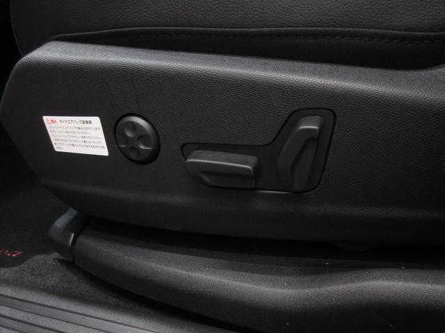 「シトロエン」「DS7クロスバック」「SUV・クロカン」「栃木県」の中古車57