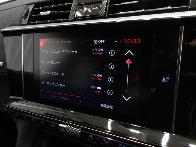 「シトロエン」「DS7クロスバック」「SUV・クロカン」「栃木県」の中古車65