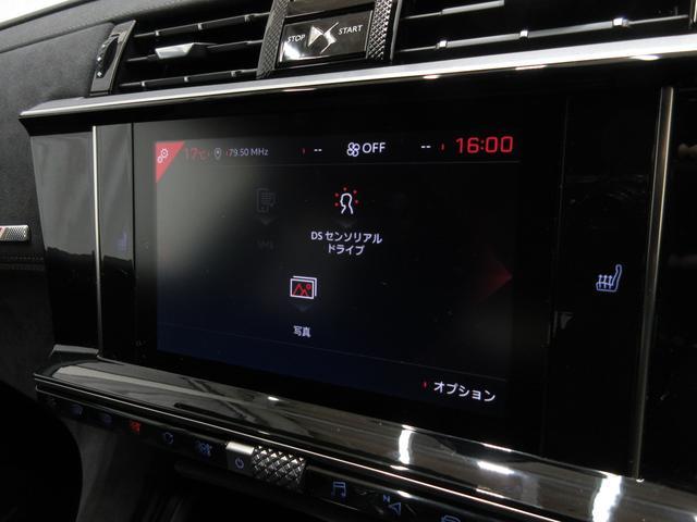 「シトロエン」「DS7クロスバック」「SUV・クロカン」「栃木県」の中古車66