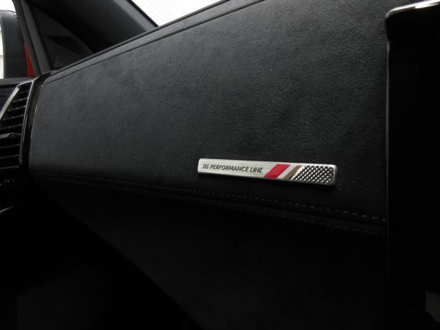 「シトロエン」「DS7クロスバック」「SUV・クロカン」「栃木県」の中古車70