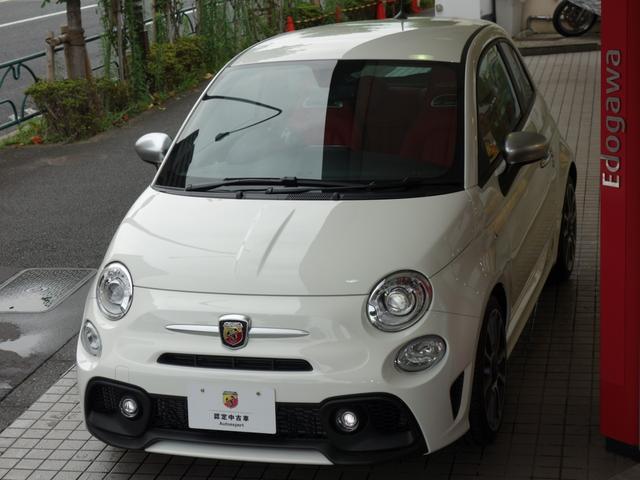 ツーリズモ 新車保証継承(3枚目)