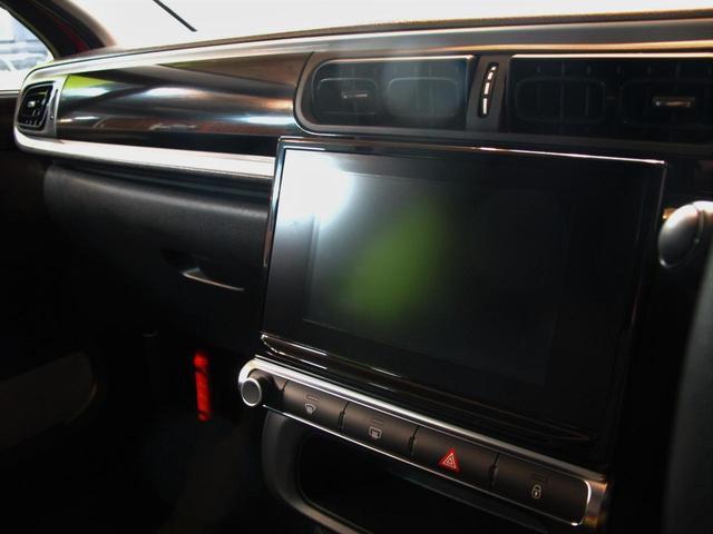「シトロエン」「シトロエン C3」「コンパクトカー」「神奈川県」の中古車31