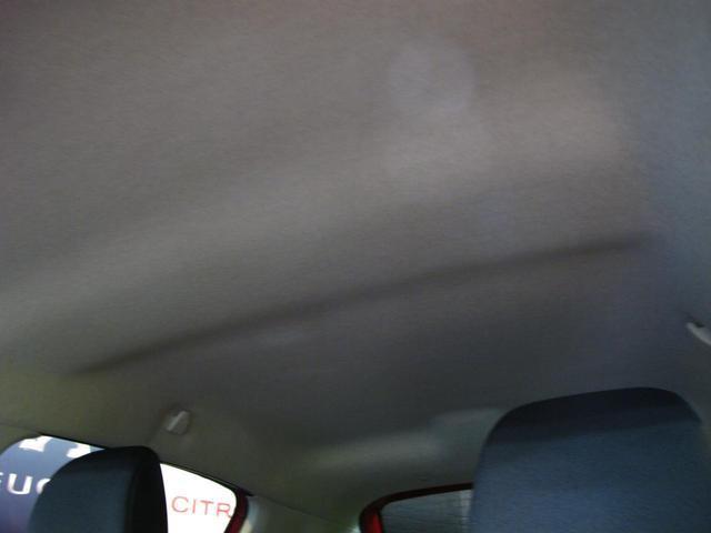「シトロエン」「シトロエン C3」「コンパクトカー」「神奈川県」の中古車36