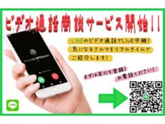 シック 禁煙 ターボ コックピットルーフ Bluetooth(4枚目)