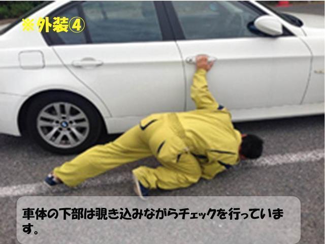 「プジョー」「306」「コンパクトカー」「神奈川県」の中古車47