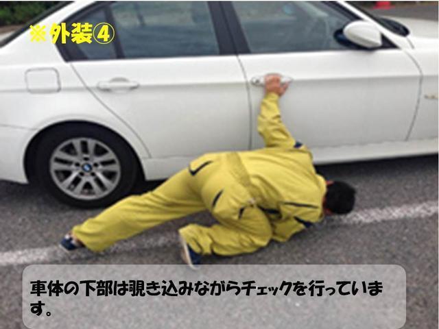 「シトロエン」「シトロエン DS4」「コンパクトカー」「神奈川県」の中古車62