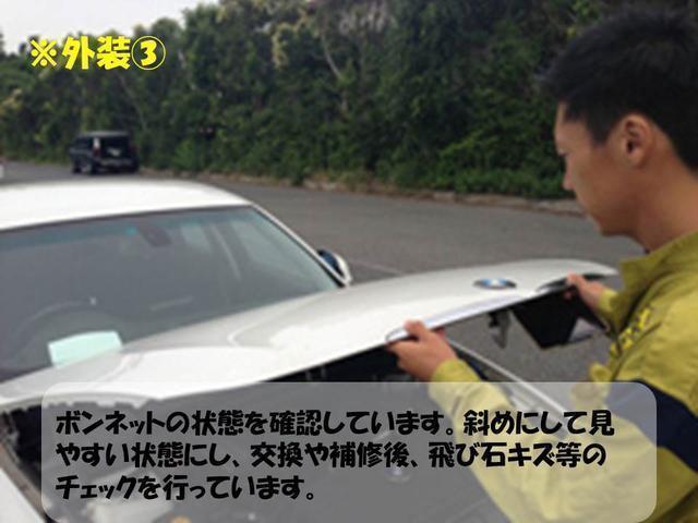 クーペ407 禁煙車 純正HDDナビ バックカメラ 前後ソナー レザーシート 純正18インチAW(44枚目)