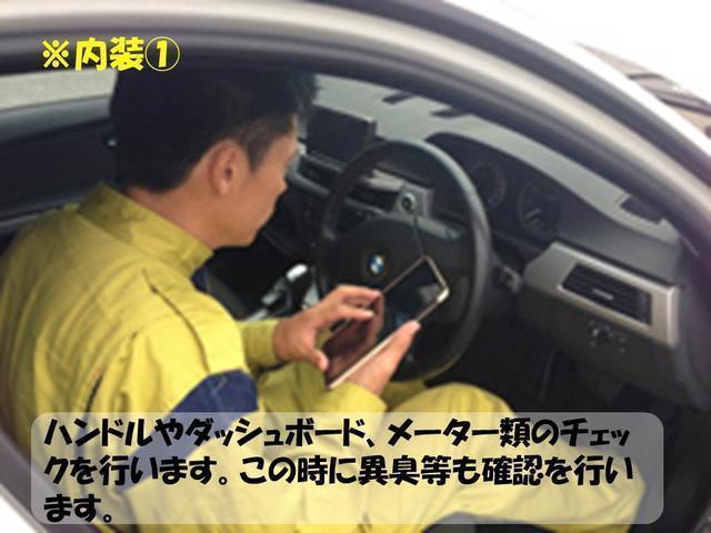 クーペ407 禁煙車 純正HDDナビ バックカメラ 前後ソナー レザーシート 純正18インチAW(52枚目)
