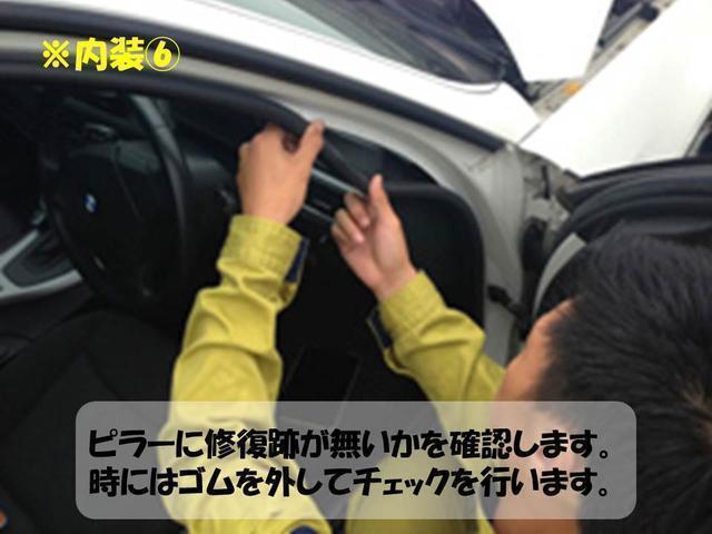 クーペ407 禁煙車 純正HDDナビ バックカメラ 前後ソナー レザーシート 純正18インチAW(57枚目)