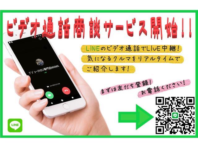 ブルーHDi スペシャルエディション 新車保証継承 禁煙車(4枚目)