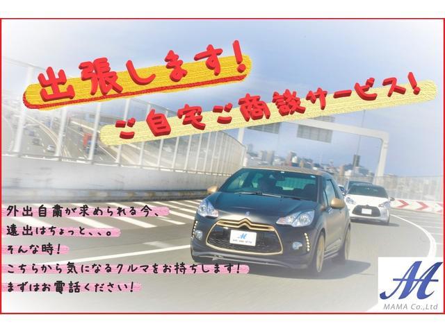 「シトロエン」「DS4」「SUV・クロカン」「神奈川県」の中古車3